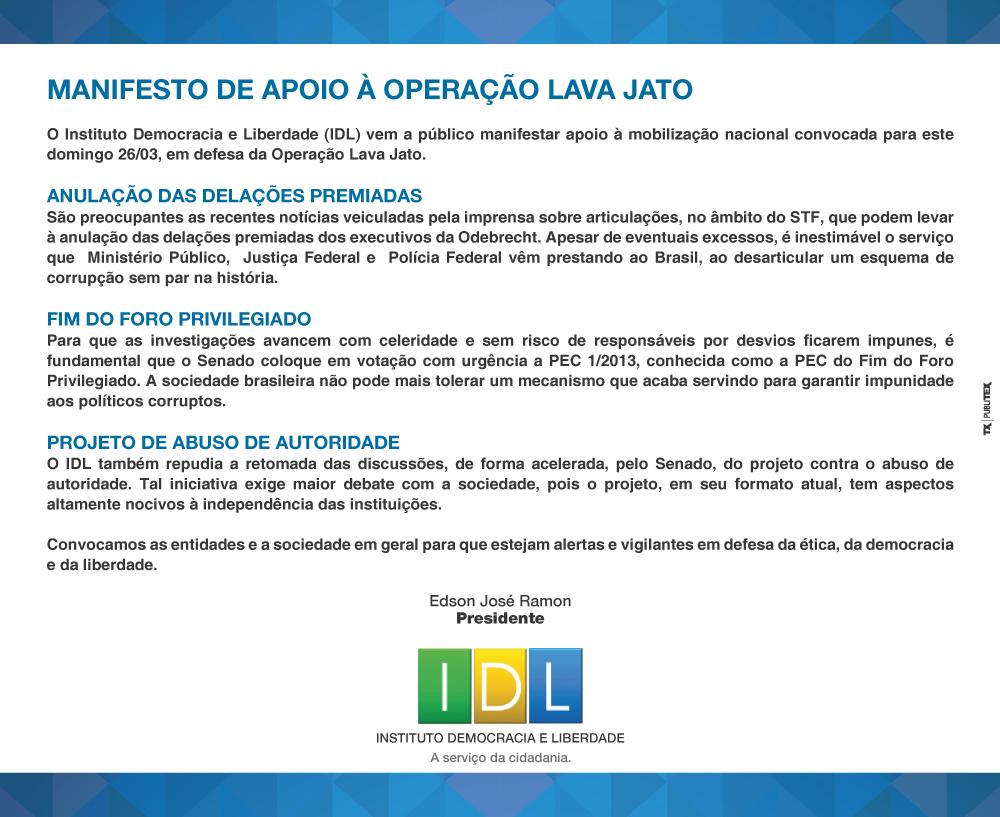 Email-mkt-manifesto-apoio-a-lava-jato-e-fim-do-foro-privilegiado